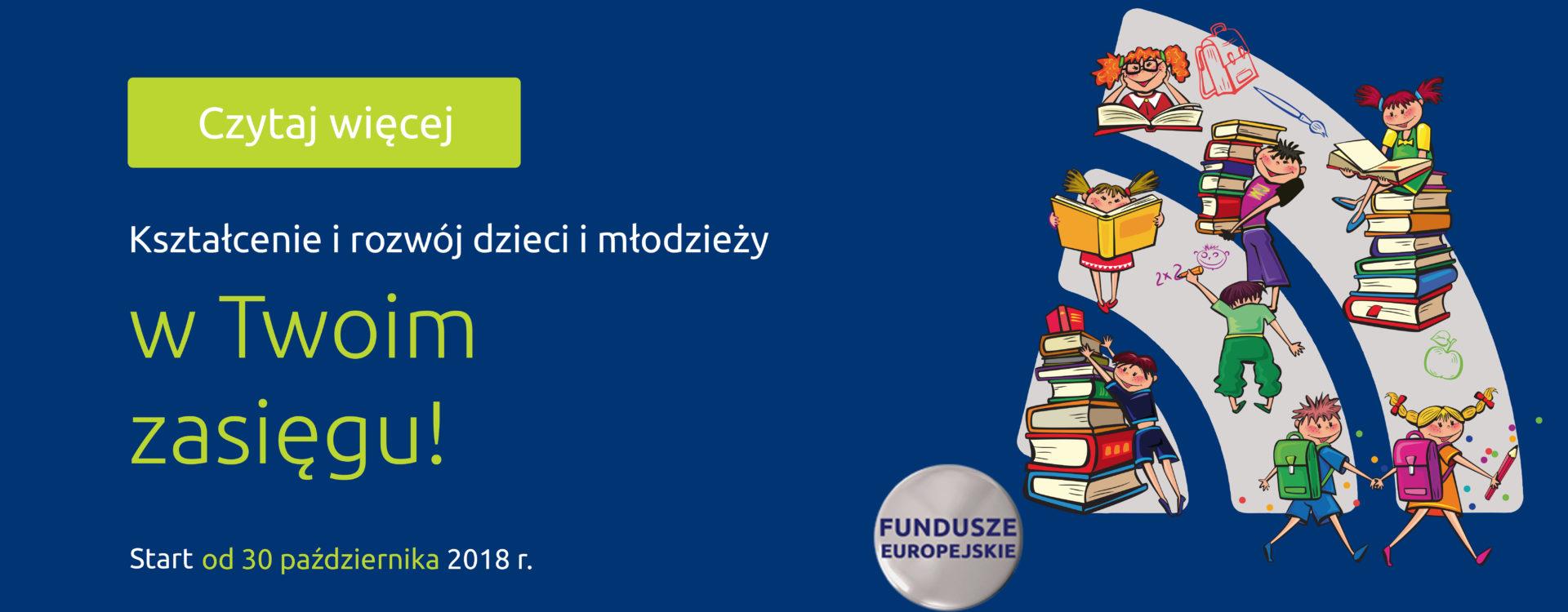 Fundusze unijne dla mazowieckich szkół na podnoszenie jakości kształcenia