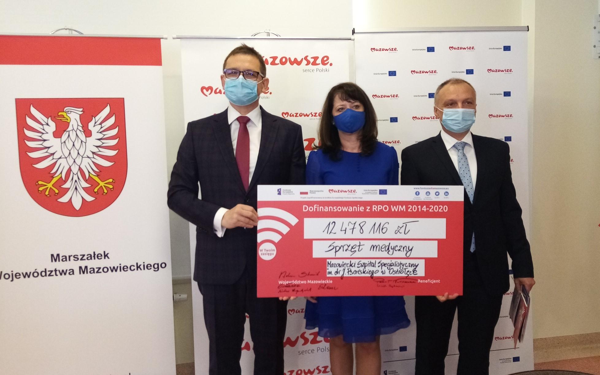 Dofinansowanie dla szpitala